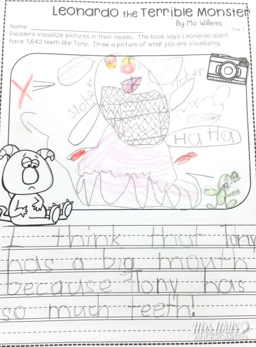 Leonardo The Terrible Monster Lesson Plans Kindergarten Lesson
