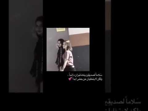 تصميم صديقات اللي طلبته Youtube Film Polaroid Film Incoming Call Screenshot