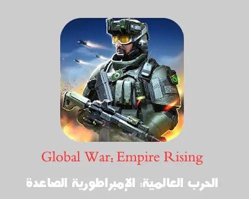 لعبة استراتيجية 2019 Global War للاندرويد War Strategy Games Master Chief