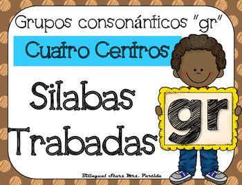 """NO PREP! Spanish Blends """"Gr""""  CCSS NO REQUIERE PREPARACION!  Este paquete incluye cuatro centros o estaciones  para las silabas trabadas o grupos consonnticos  """"gra, gre, gri, gro, gru"""" con hojas de registro para los estudiantes a diferentes niveles.CCSS:    RF.K.2.B RF.K.1.C , RF.2.3.D, RF.2.3.C, RF.2.3.F, RF.1.1 A, RF.1.2.A, RF.1.2.D,  RF.1.3.A, RF. 1.3, RF.1.3.DB, RF.1.3.D,  RF.1.3.G,  RF.1.4.B , RF.K.1.B, RF.K.2.B,RF.K.3.A, LK.2DCentros:1.- Tapetes de silabas trabadas para plastilina5…"""