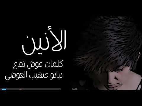 اغاني عربية Youtube Movies Movie Posters Poster