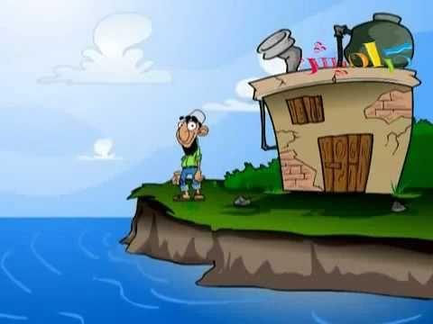 قصة الصياد الفقير قصص اطفال قصيرة Family Guy Character Fictional Characters