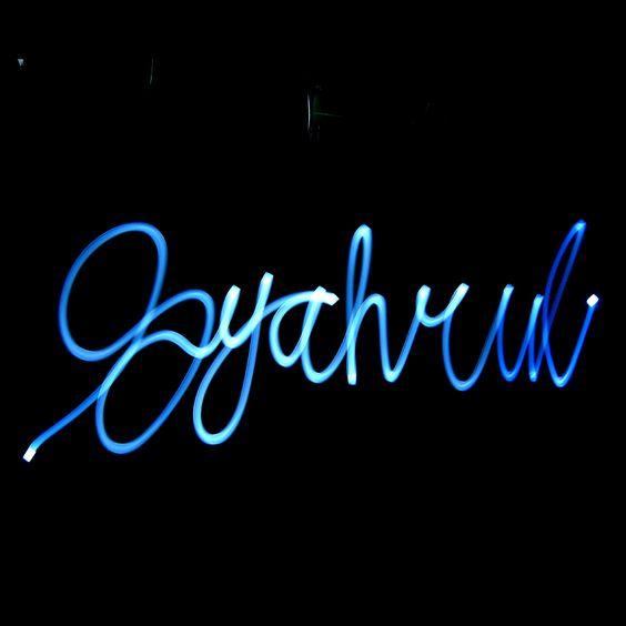My name using light grafiti