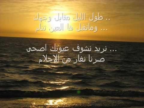 حبيبي صباح الخير ماجد المهندس Youtube Jamal Lockscreen Screenshot