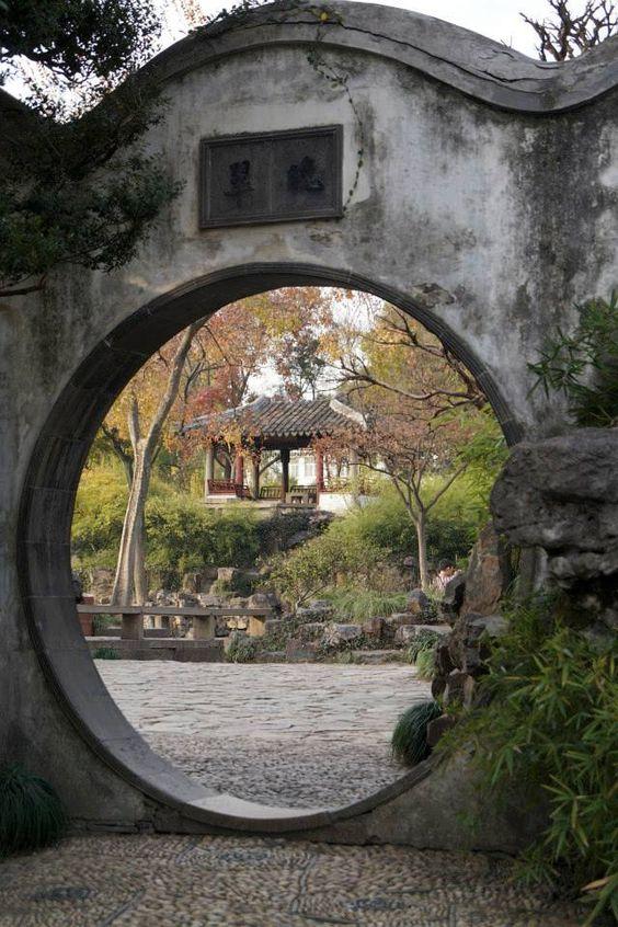 拙政园 Moon Gate, Humble Administrator's Garden, Suzhou: