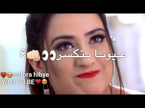 أروهي تارا صور تارا حب خادع تارا و ديب مسلسل حب خادع Blog Blog Posts