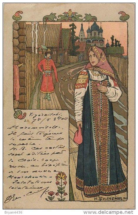 Russie - illustrateur;  Bilibine - rare cpa signée BILIBINE en 1901 - voir scan