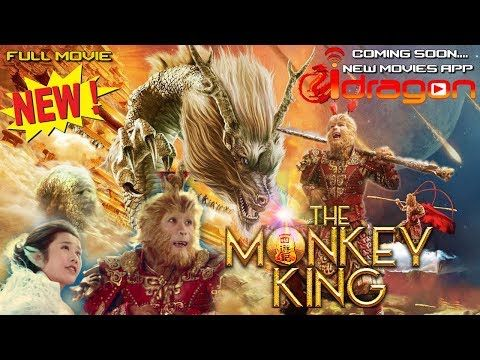 The Monkey King 1 Full Action Movie In Hindi V 3 Youtube In 2020