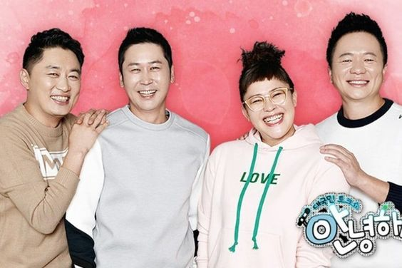 """Hello Counselor"" Responds To Reports That The Show Is Ending"