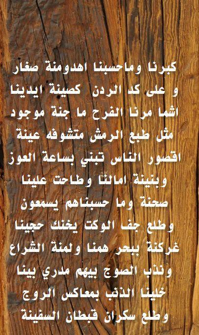 قصيدة في الاب