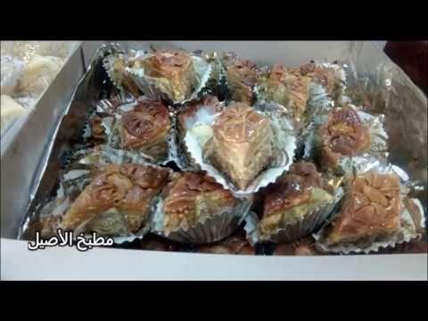 الجزء الثالث من الطلبية بقلاوة الجزائرية بطريقة بسيطة و ديكور جديد Youtube Food Breakfast Muffin