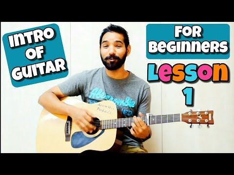 Do You Already Know How To Play Music Do You Yearn To Be Able To Play Guitar You Can P Basic Guitar Lessons Guitar Chords Beginner Guitar Songs For Beginners