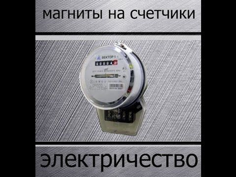Устройство Счетчиков Лое 5010Ш