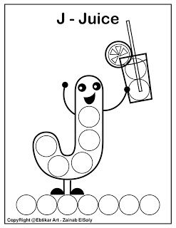Set Of Abc Dot Marker Coloring Pages Letter J For Juice