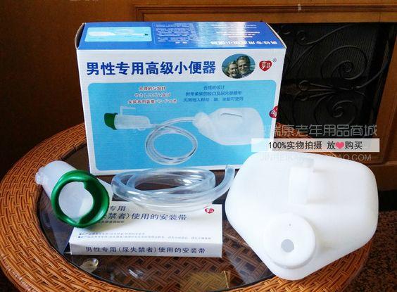 $24.90 (Buy here: https://alitems.com/g/1e8d114494ebda23ff8b16525dc3e8/?i=5&ulp=https%3A%2F%2Fwww.aliexpress.com%2Fitem%2FElderly-paralyzed-patient-urine-pot-quality-male-urine-collector-self-operate-urine-pot-male-urinary-device%2F32352148287.html ) Elderly  paralyzed patient urine pot quality male urine collector self-operate urine pot male urinary device 1500ml for just $24.90