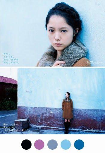 Miyazaki Aoi via Color Collective