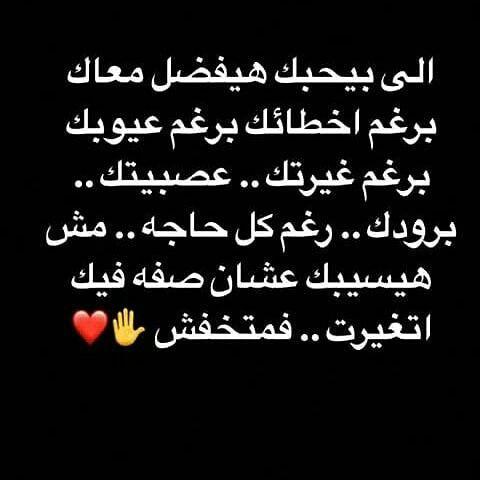 Desertrose علمتني الحياة Arabic Quotes Sayings Quotes