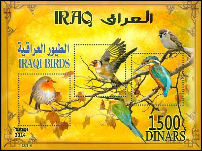 Stamp from Iraq showing birds.