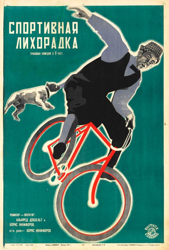 Stenberg Brothers, 'Sporting Fever', 1928 Courtesy GRAD Gallery for Russian Arts and Design