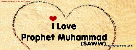 I Love Allah Muhammad Wallpaper Facebook Cover 1