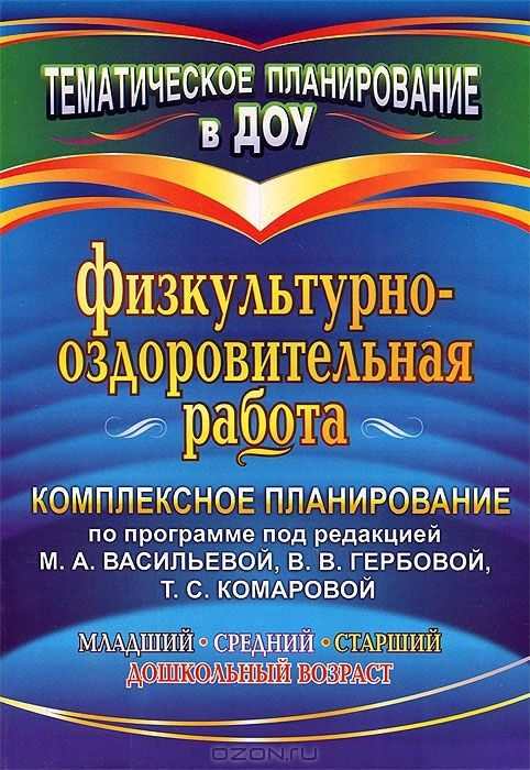 Гдз.по математике 4 класс гахраманова.азербайджан