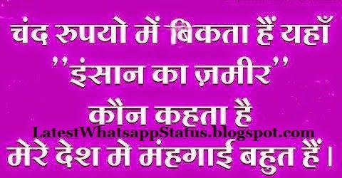 http://whatsappprofile.blogspot.in/2016/02/whatsapp-and-facebook-jokes.html