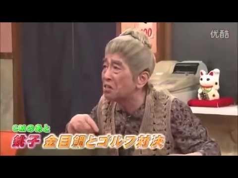 けん ばあさん 志村