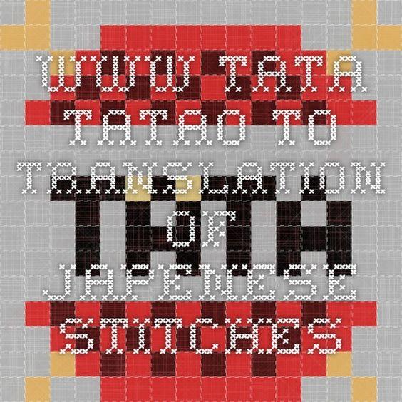 www.tata-tatao.to Translation of Japenese stitches