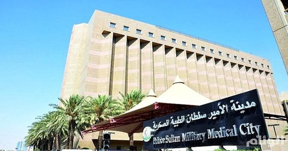 متابعات الوظائف وظائف مدينة الأمير سلطان الطبية العسكرية فى مجال التمريض وظائف سعوديه شاغره City Outdoor Decor Outdoor