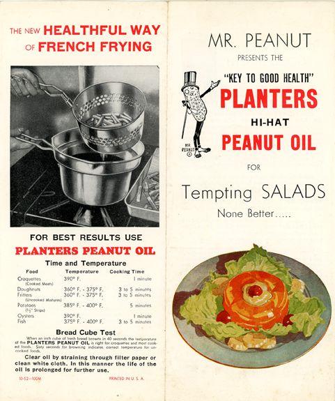 planters001