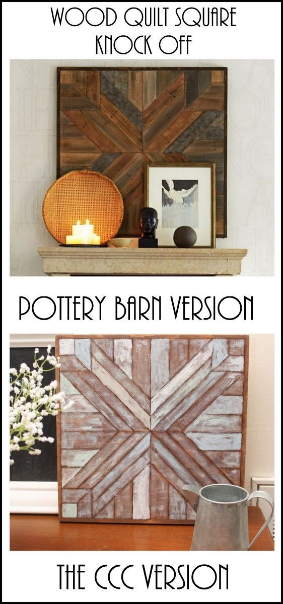 Wood Quilt Square Pottery Barn Knock Off Make This Wall Art For