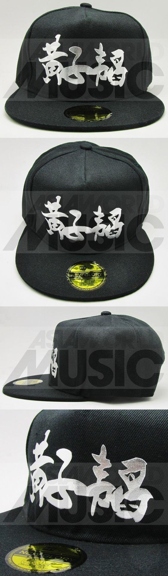 Z.TAO - Casquette HANG ZI TAO (Shiny Silver / Black) - ASIAWORLDMUSIC - Site de vente en ligne des magasins MUSICA