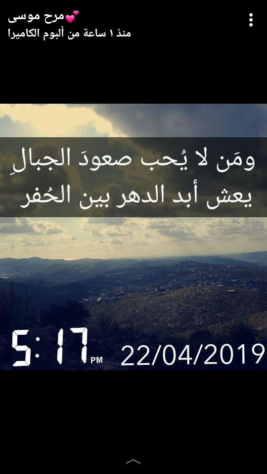 Pin By مرح On Designer And Photographer Photographer Design Lockscreen Screenshot