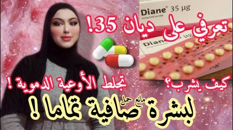 Https Youtu Be Xpnltj7 Xpu Youtube Convenience Store Products Pill