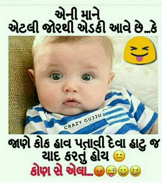 Pin By N J On Rolf Cute Funny Quotes Cute Baby Quotes Latest Funny Jokes
