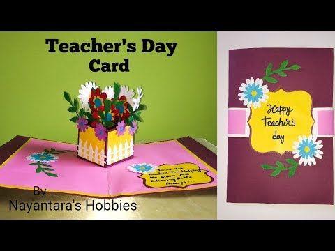 Diy Teacher S Day Card Making Idea Flower Pot Pop Up Card