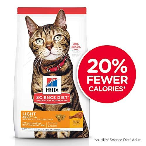 Hill S Science Diet Dry Cat Food Adult Light For Healthy Weight