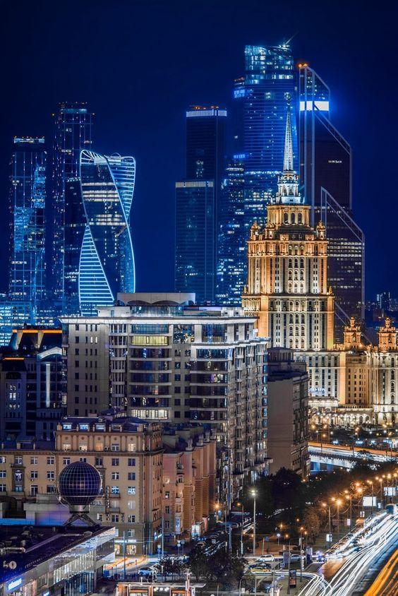 Гостиница Украина - огни вечерней Москвы