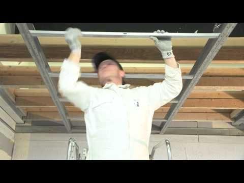 Plafond Autoportant 4m Idees D Images A La Maison Plafond Autoportant Plafond Idees D Image