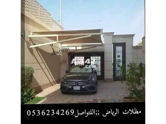 مظلات وسواتر الرياض Design Interior Design Interior