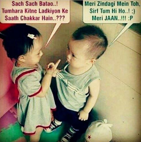 Funny Cute Coples Dp Images In Hindi Love Quotes With Images Love Life Quotes Romantic Quotes In Hindi
