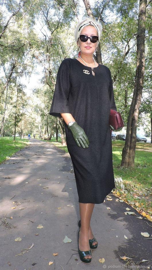 Платья ручной работы. Ярмарка Мастеров - ручная работа. Купить Платье шерсть чёрное.. Handmade. Купитьтёплое платье