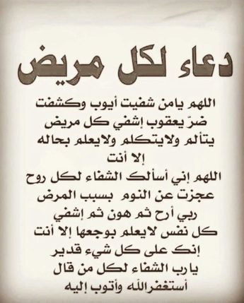 Mimo S 434 Media Content And Analytics Islam Facts Islam Beliefs Islam Hadith