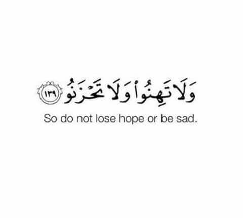 Pin By The Noble Quran On I Love Allah Quran Islam The Prophet Miracles Hadith Heaven Prophets Faith Prayer Dua حكم وعبر احاديث الله اسلام قرآن دعاء Islam Beliefs Prayers Beliefs