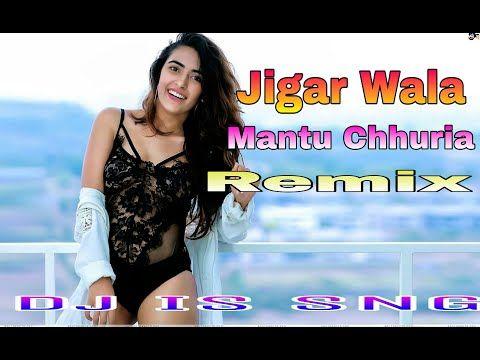 Jigar Wala Dj Mantu Chhuria Ashima Panda Sambalpuri Dj Remix Song 2019 Dj Is Sng Mixdjstar Youtube Di 2020 Panda Youtube Entertainment