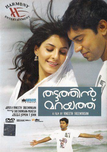 vellimoonga malayalam movie songs 1080p torrent