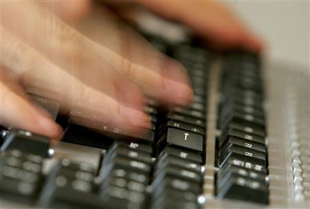 Une unité secrète de l'armée chinoise accusée de piratage - http://www.andlil.com/une-unite-secrete-de-larmee-chinoise-accusee-de-piratage-94826.html