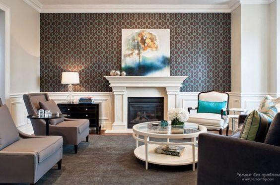 Pretty Amazing Living Room