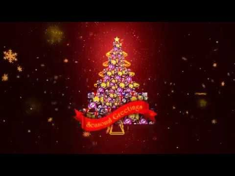 A1togel Mengucapkan Selamat Natal Dan Tahun Baru 2019 Youtube Selamat Natal Natal Beri