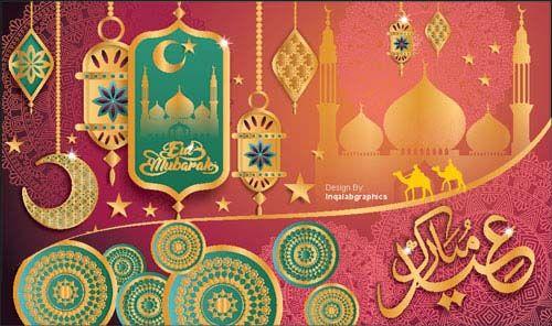 Eid Mubarak Vector Free Vector Templates Eid Card Design Cdr File Free Download Eid Card Designs Vector Free Card Design